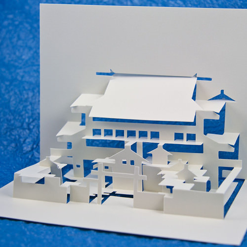 Ishitani's Residence by Masahiro Chatani