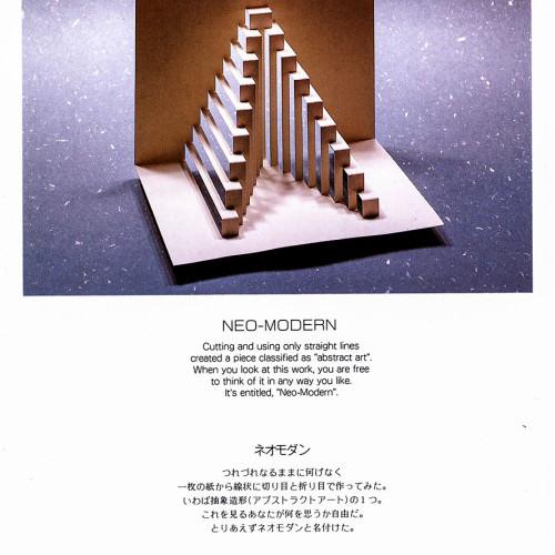 Neo-Modern by Masahiro Chatani