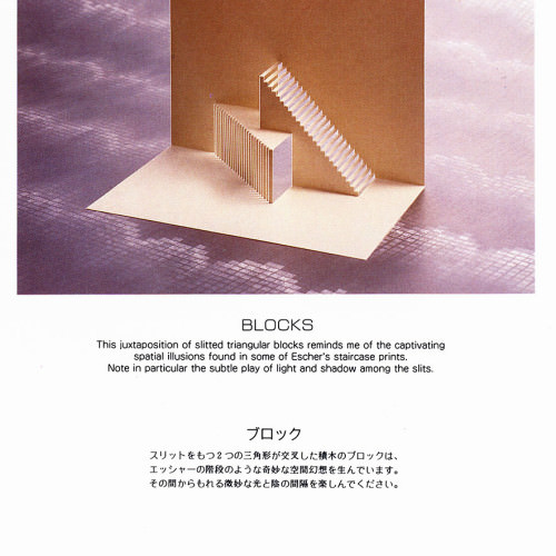 Blocks by Masahiro Chatani